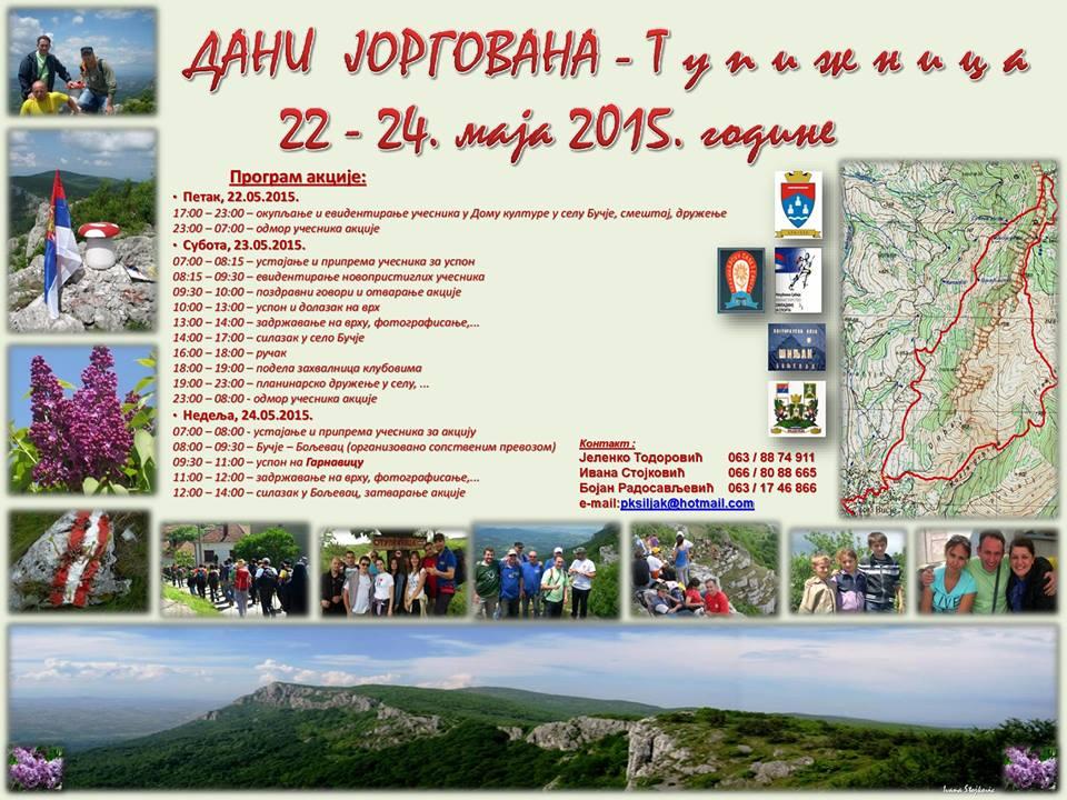 001_2015_Dani_jorgovana_plakat_n.jpg - 135,26 kB