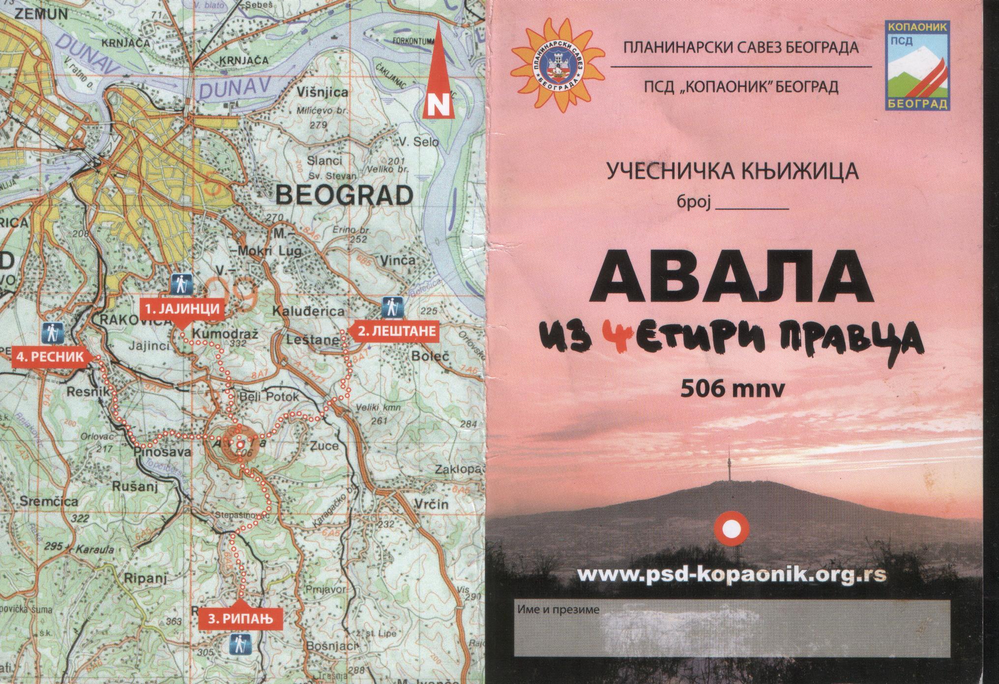 004_Ucesnicki_karton_Avala.jpg - 698,46 kB