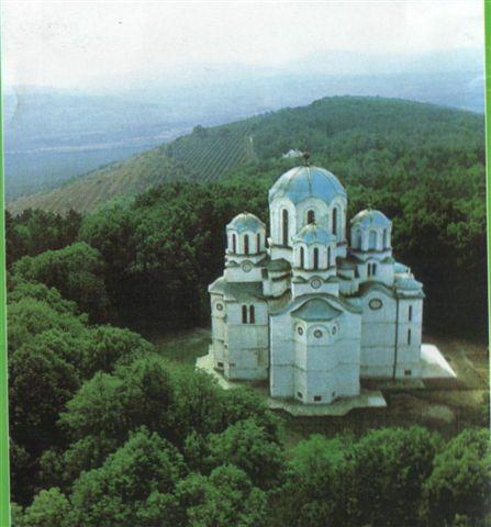 13_Crkva_Sv.Djordje_na_Oplencu.jpg - 49,45 kB