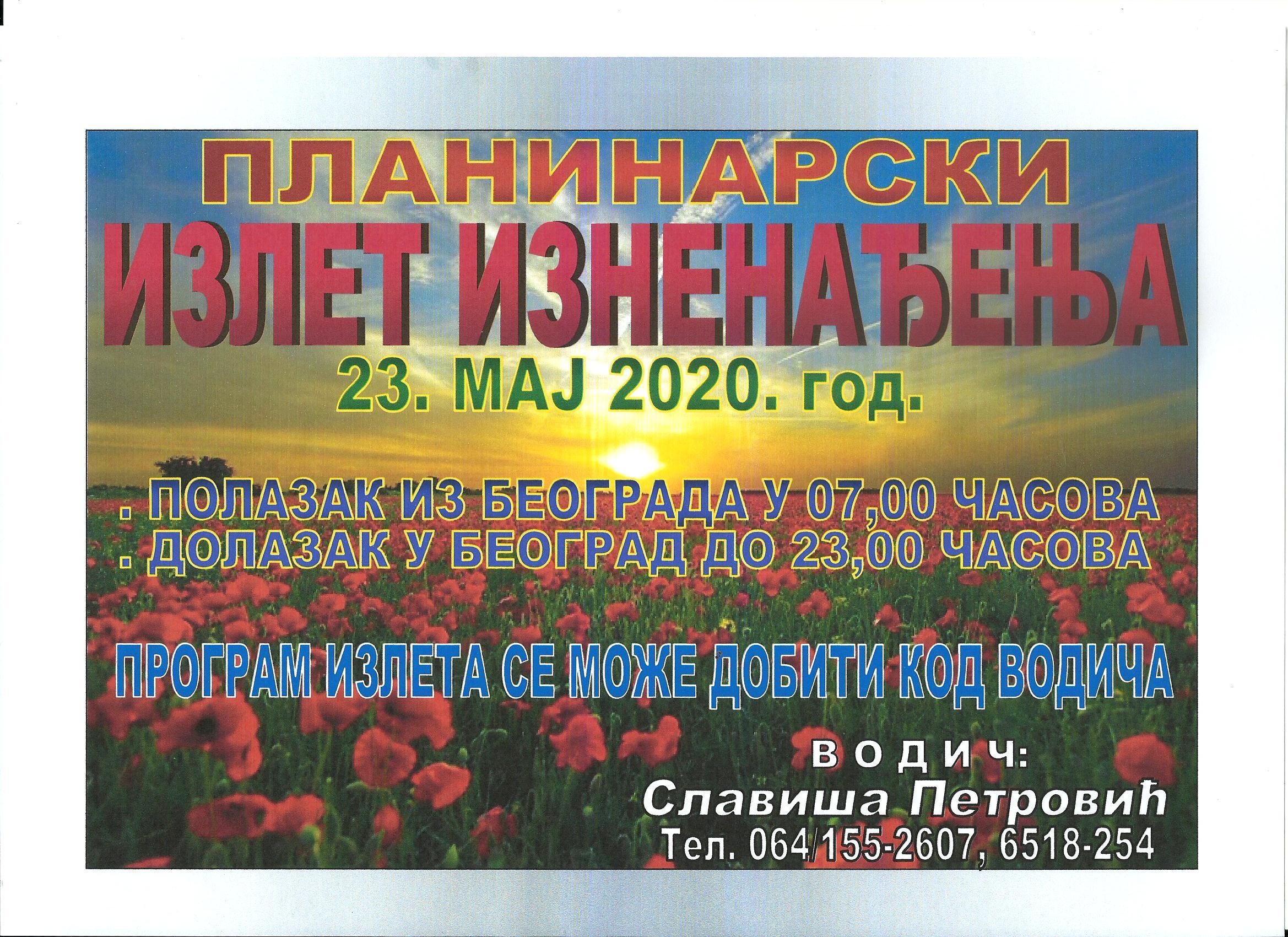 IZLET_IZNENAĐENJA_23.05.jpg - 727,62 kB