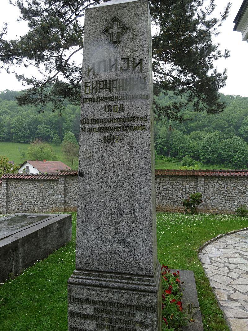 Manastir_Ćelije_Valjevo_004_Nadgrobni_spomenik_Ilije_Birčanina.jpg - 289,79 kB