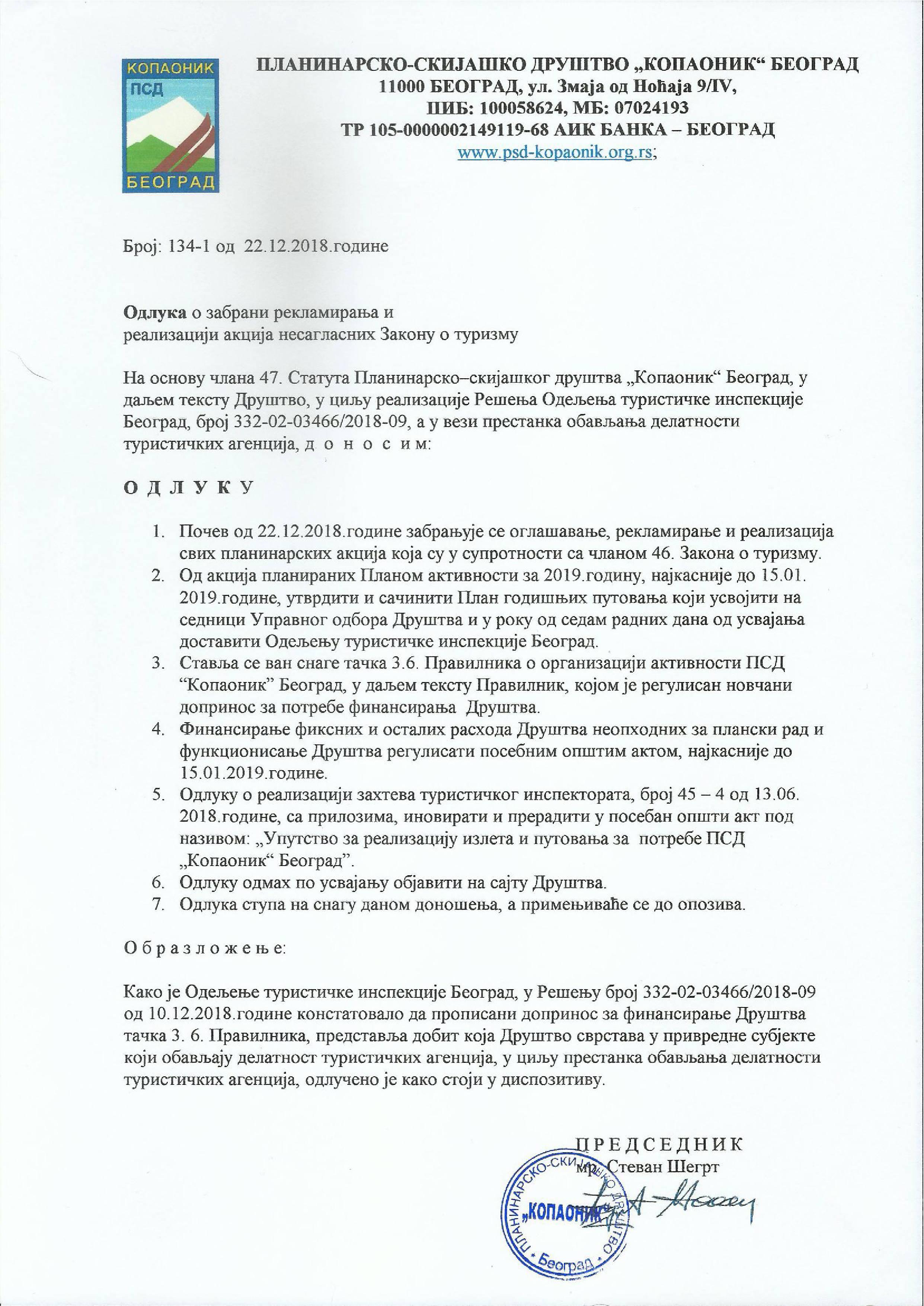 ODLUKA_o_zabrani_reklamiranja_i_realizaviji_akcija_nesaglasnih_.jpg - 790,89 kB