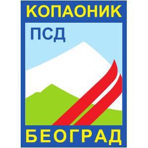 kopaonik-psd-logo.png - 15,43 kB